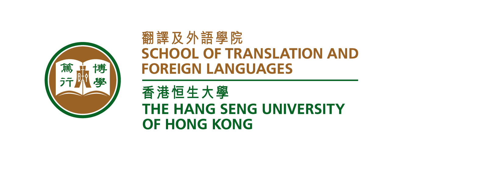 School of Translation, HSUHK